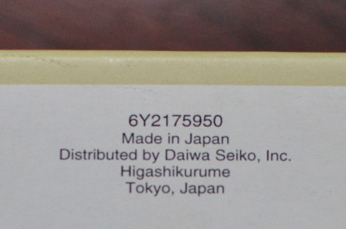DAIWAダイワシーマチック68-seamatic68