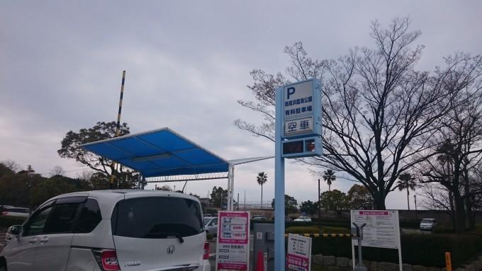 鳴尾浜臨海海づり公園広場の駐車場