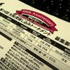 黒鯛工房カップ2016の武庫川1次予選に応募してみた