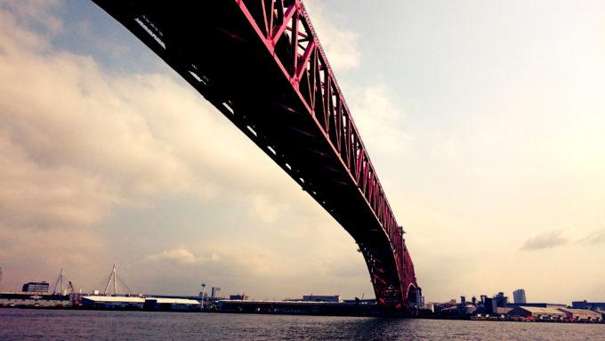 港大橋(みなとおおはし)