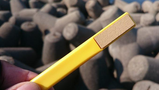 第一精工 セラミック砥石