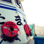 【たまや渡船】大阪北港で黒鯛の落とし込み釣り教室開催!