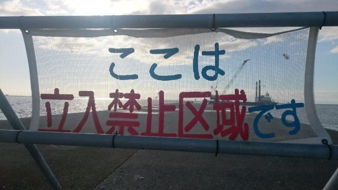 神戸第8防波堤 八防