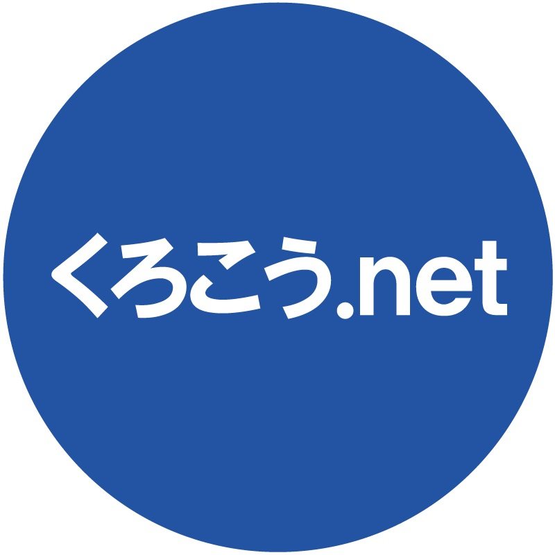 くろこう.net ロゴ