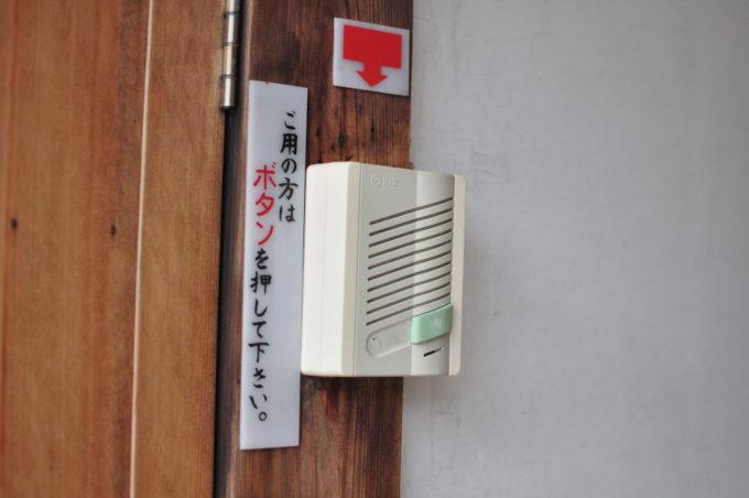 茅渟神社 ちぬじんじゃ