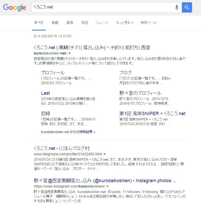 search-result-20160801