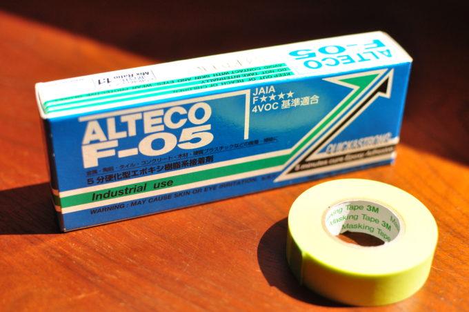 アルテコ アルテコエポキシ接着剤 (5分硬化:金属・陶器・タイル・コンクリート・木材・硬質プラスチック用) 70g / F-05と3M マスキングテープ 143N 15mm×18M 8巻パック