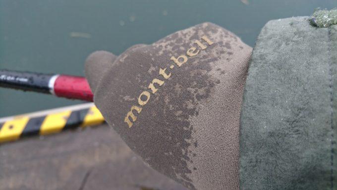 mont-bell モンベル ネオプレン スリーフィンガーレスグローブ