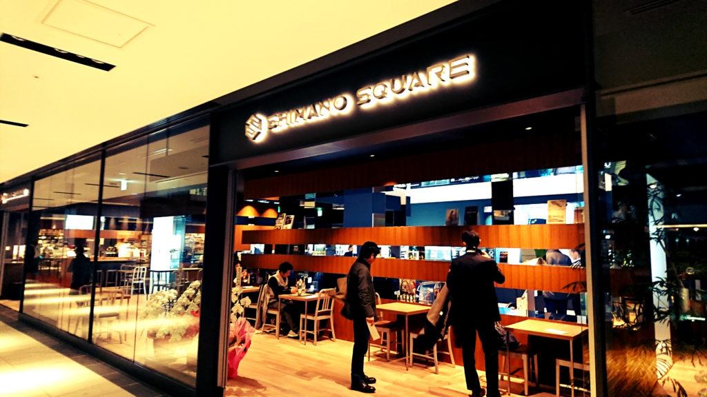 SHIMANO SQUARE」(シマノスクエア)