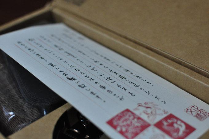 quapni camellia85t cal-85-gd