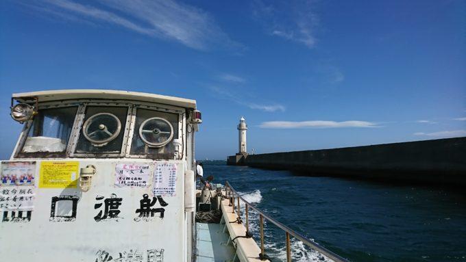 姫路飾磨 山口渡船