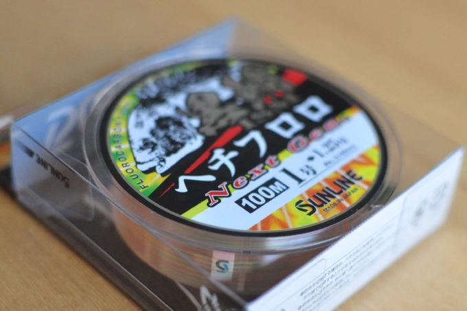 サンライン 黒鯛ISM へちフロロ NextGen 1号