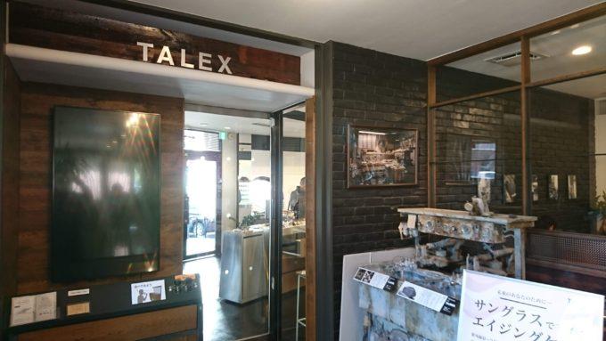 TAJIMA COFFEE | タレックス
