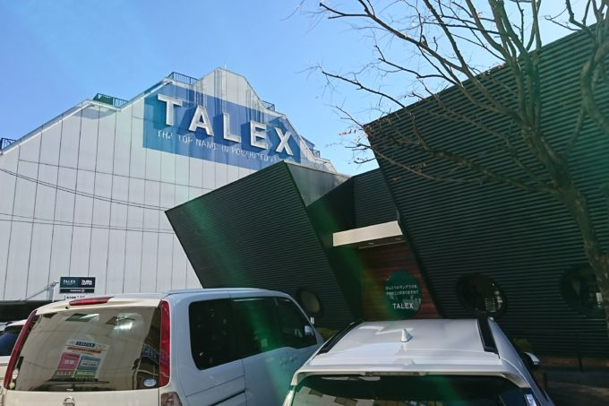 Proshop&showroom TALEX / タレックス