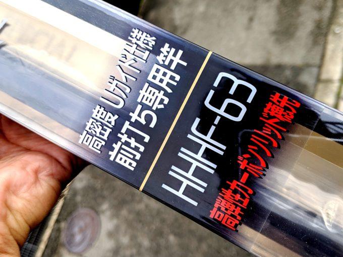 シマノ ロッド リンユウサイ まえうち スペシャル HHHF63