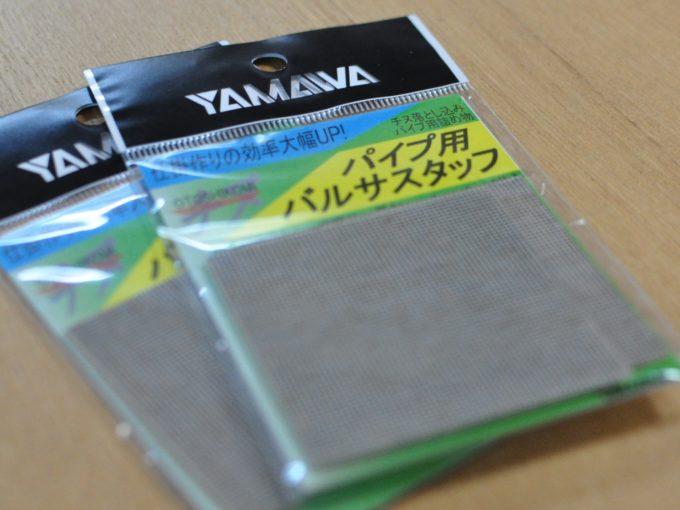 ヤマワ産業(Yamawa Sangyo) パイプ用バルサスタッフ /