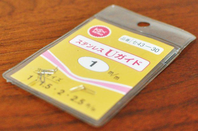 SEIKO 清光商店 ステンレスUガイド セ-43-30 4997392043301