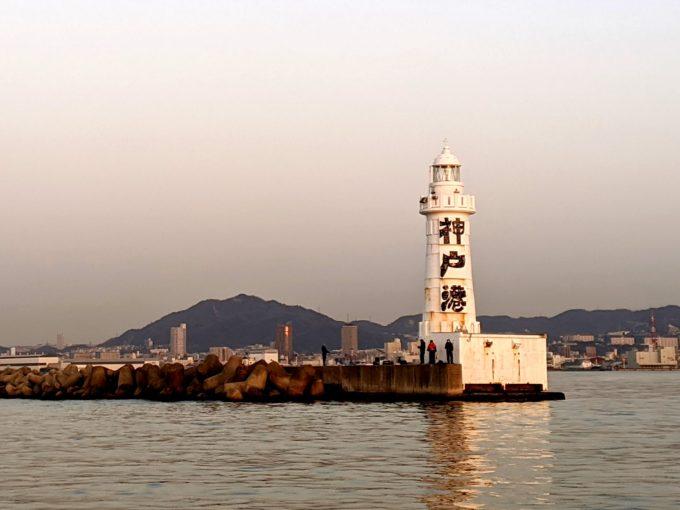 神戸港一文字灯台 和田防白灯台 神戸空港誘導灯望