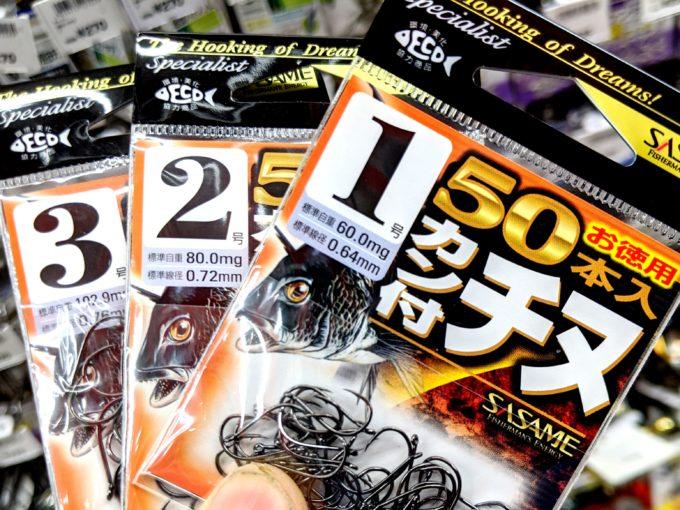 ささめ針(SASAME) 05VRT カン付チヌ(黒)徳用50本入