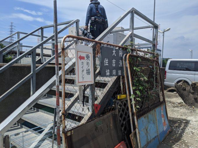 大阪北港たまや渡船