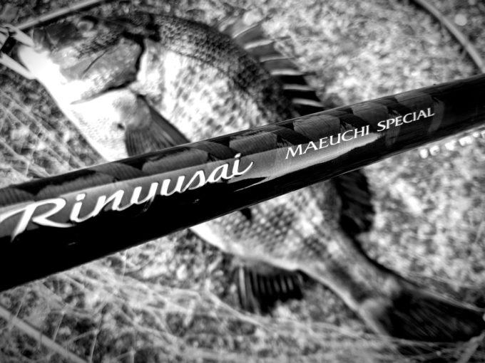 シマノ(SHIMANO) 磯竿 ロッド Rinyusai MAEUCHI SPECIAL(りんゆうさい まえうち スペシャル) HHHF63 黒鯛 前打ち
