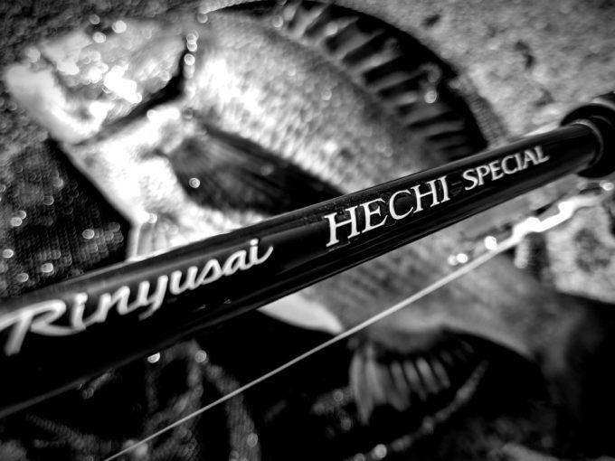 シマノ(SHIMANO) 磯竿 ロッド リンユウサイ ヘチ スペシャル(Rinyusai Hechi Special) s280